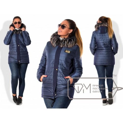 Куртка Модель X5266