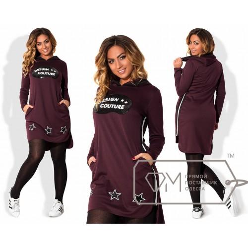 Платье Модель X5273