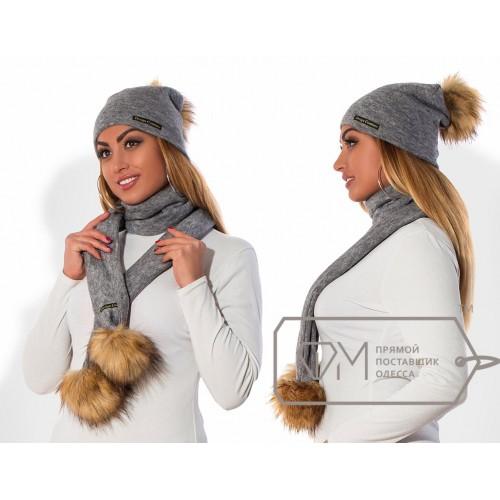 Комплект из шапки и шарфа ФМ Модель X5250